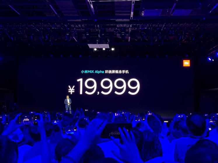 Xiaomi Mi MIX Alpha - Precio