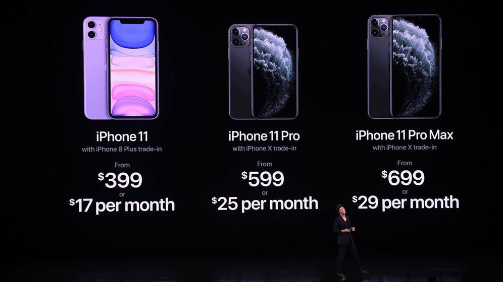 iPhone 11 - Precios