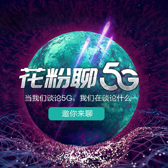 Honor V30 - 5G