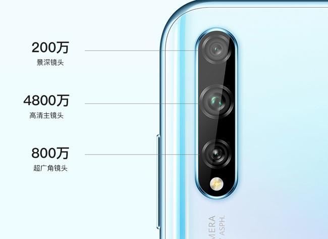 Huawei Enjoy 10s - Cámaras