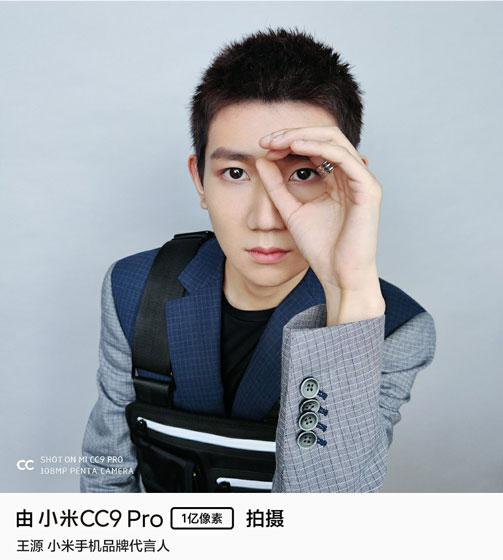 Xiaomi Mi CC9 Pro - Muestra de la cámara