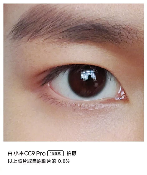 Xiaomi Mi CC9 Pro - Muestra fotográfica