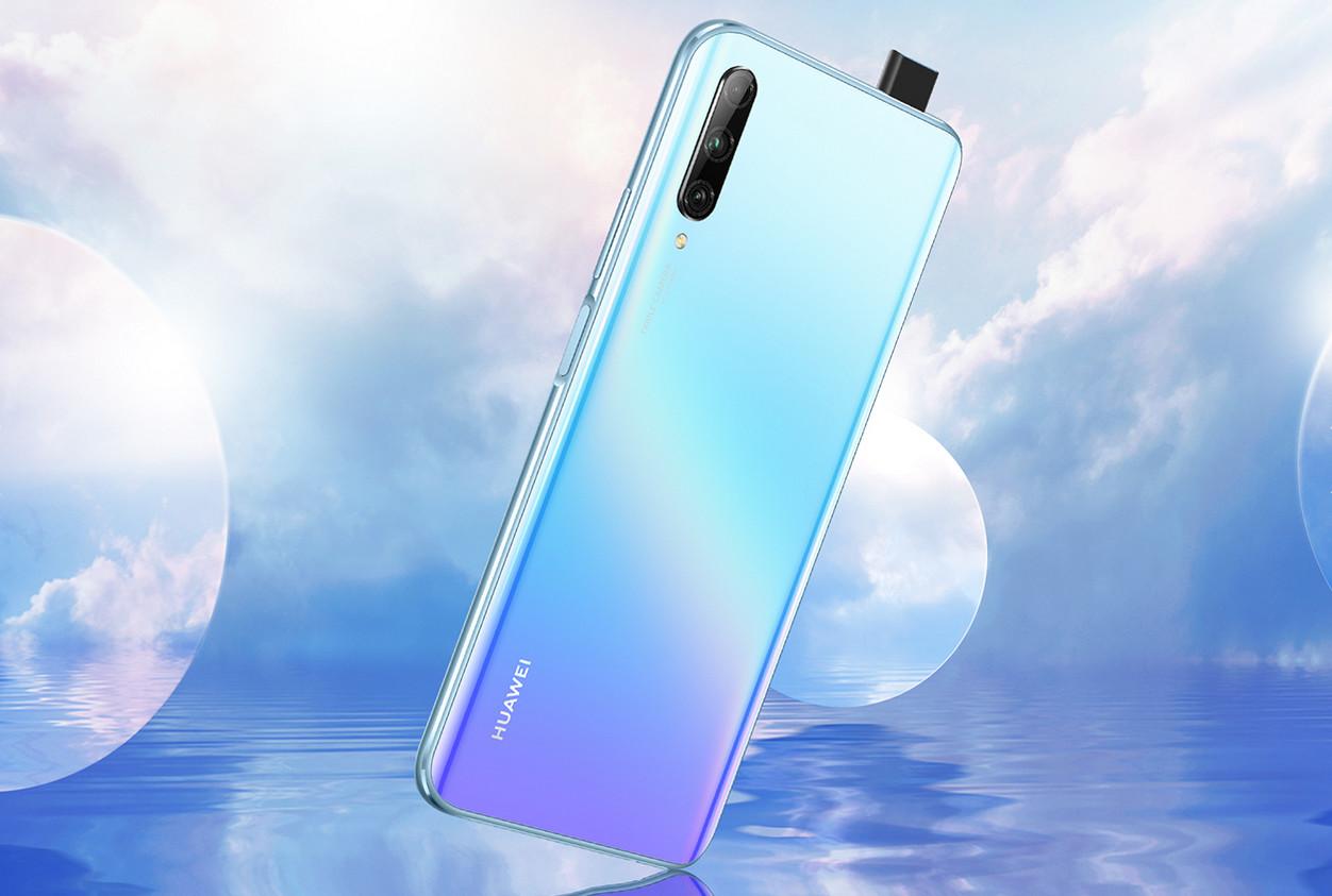 Huawei Y9s - Cámaras