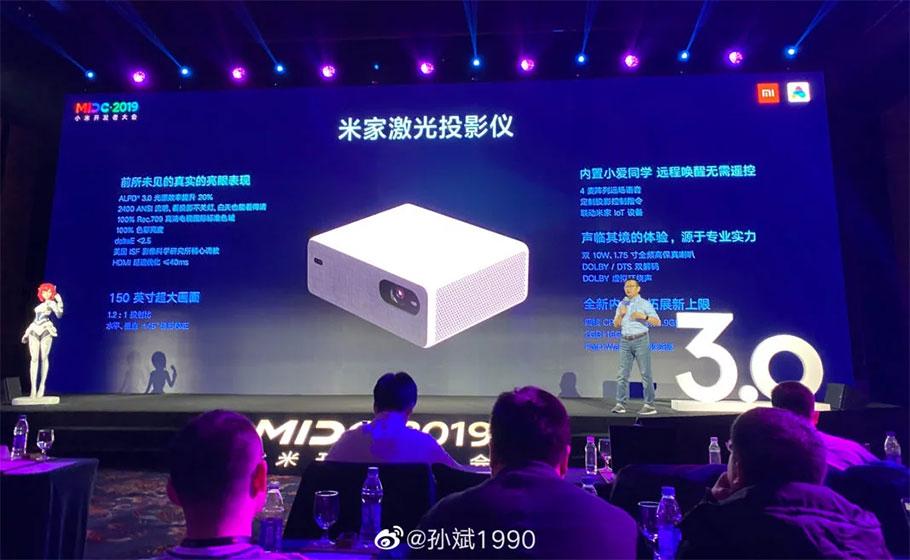 MIDC 2019 - Nuevo Mijia Laser Projector