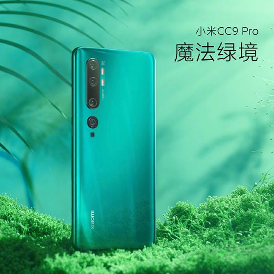 Xiaomi Mi CC9 Pro - Diseño