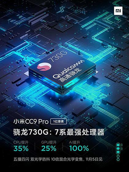 Xiaomi Mi CC9 Pro - Snapdragon 730G