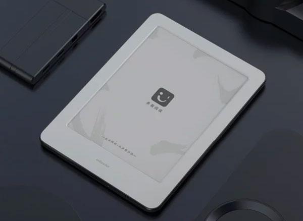 Xiaomi Mi Reader - Pantalla