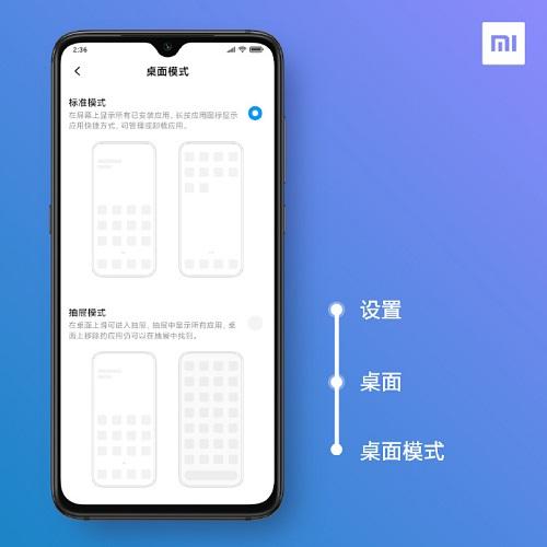 cajón de aplicaciones en Xiaomi