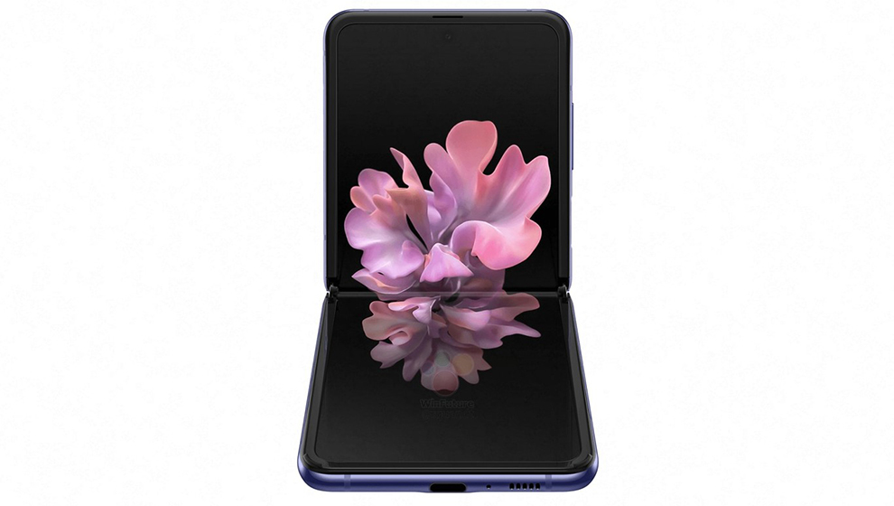 Samsung Galaxy Z Flip - Pantalla