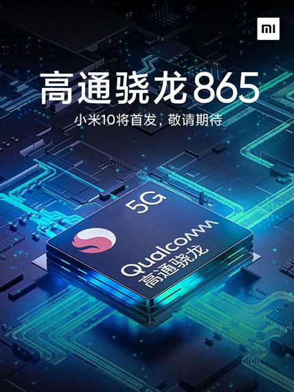 Xiaomi Mi 10 Pro 5G - Snapdragon 865