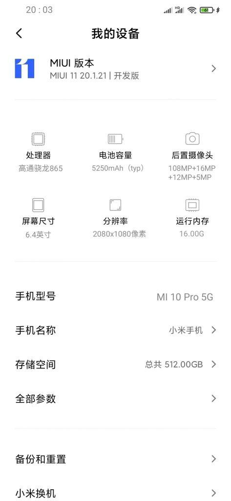 características del Xiaomi Mi 10 Pro