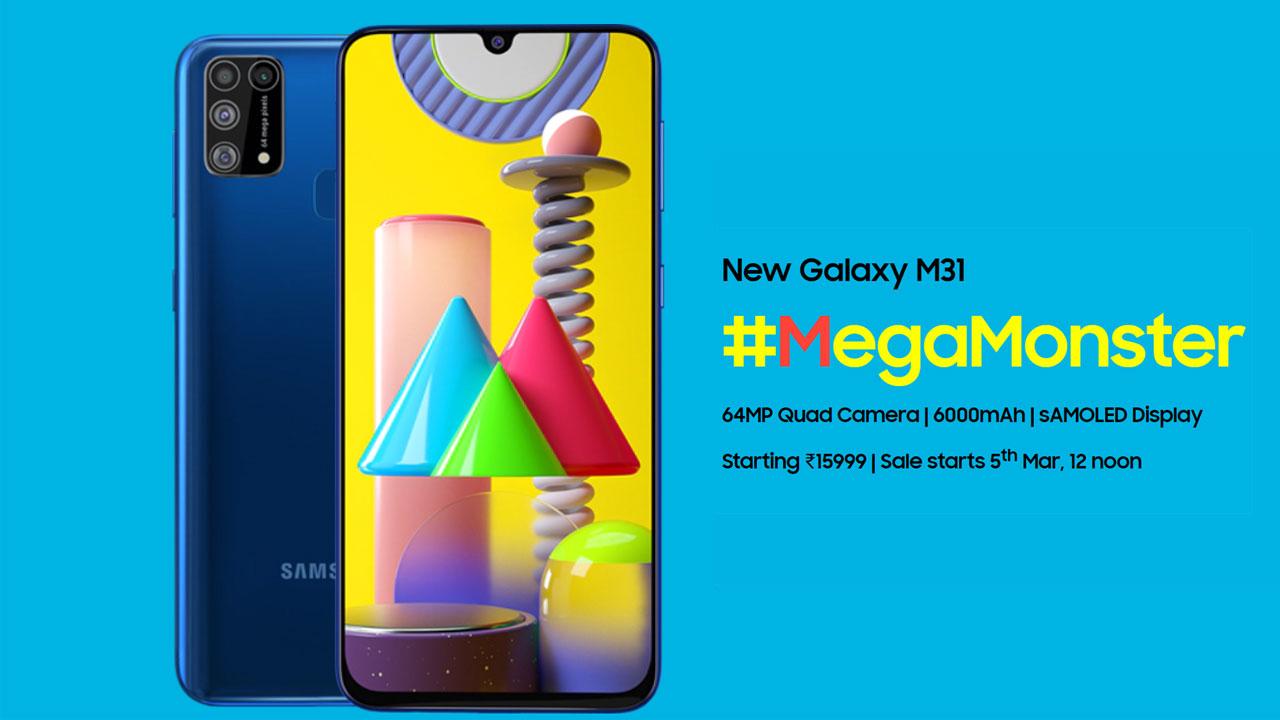 El Samsung Galaxy M31 debuta con 4 cámaras y batería de 6.000mAh