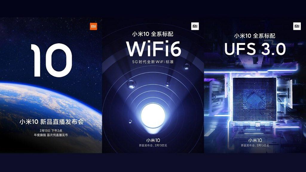El Xiaomi Mi 10 contará con WiFi6
