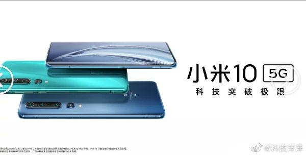 El Xiaomi Mi 10 en renders