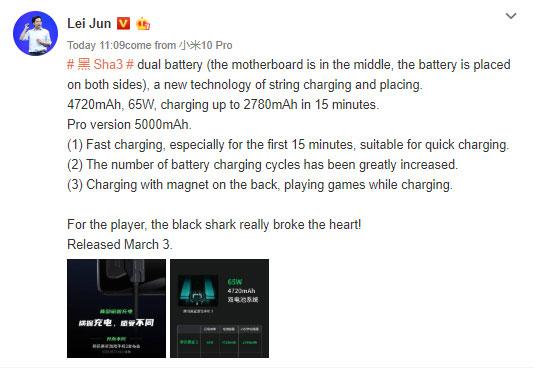 Lei Jun confirma nuevos detalles