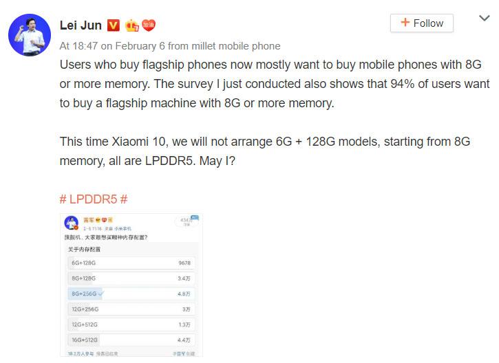 Lei Jun confirma que no habrá versión de 6GB+128GB del Xiaomi Mi 10
