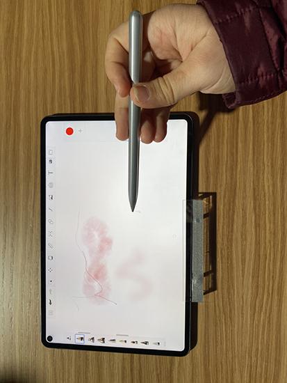 MatePad Pro - Pantalla