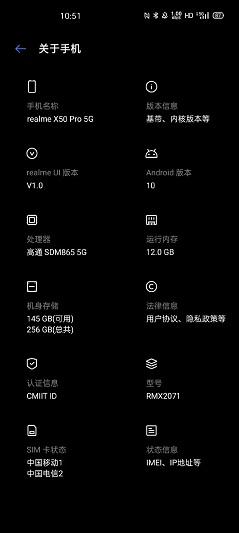 Realme X50 Pro 5G - Especificaciones