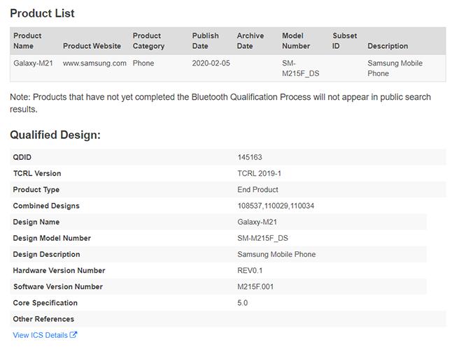 Samsung Galaxy M21 - Certificación Bluetooth