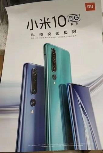 Xiaomi Mi 10 - Pósters