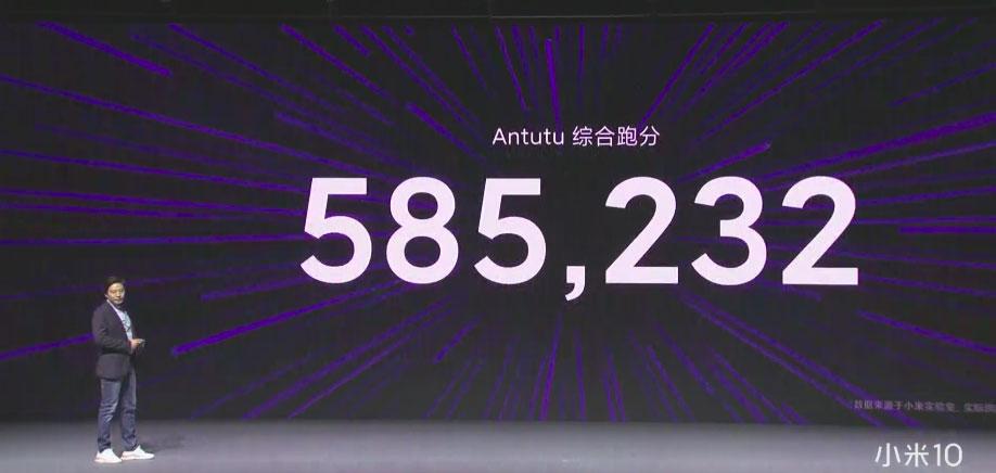 Xiaomi Mi 10 en AnTuTu