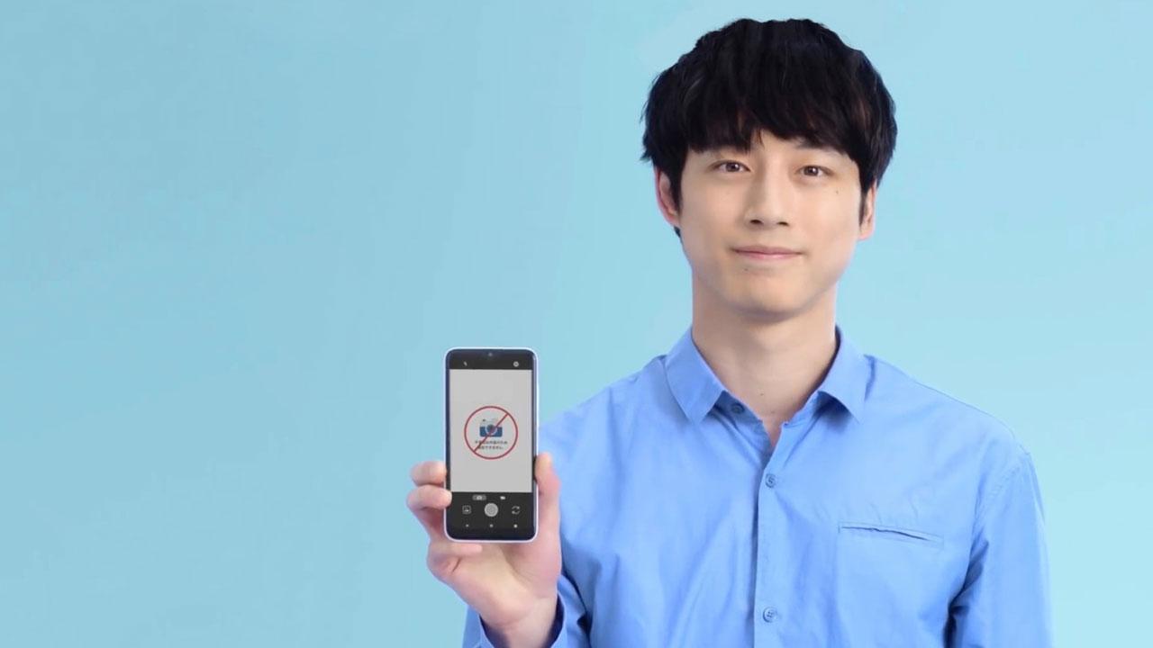 Tone e20, un smartphone que previene las fotos de desnudos