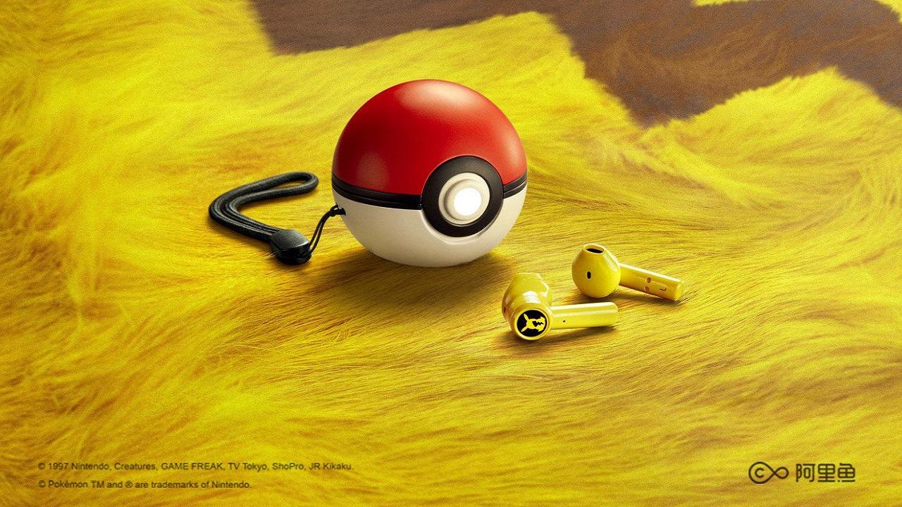 auriculares pokemon razer