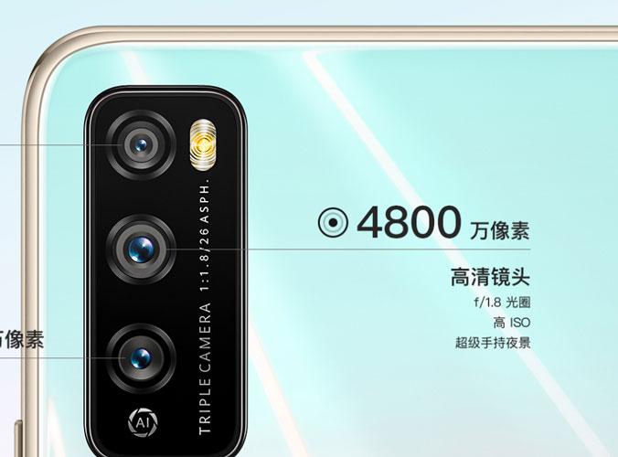 Huawei Enjoy Z 5G - Cámaras