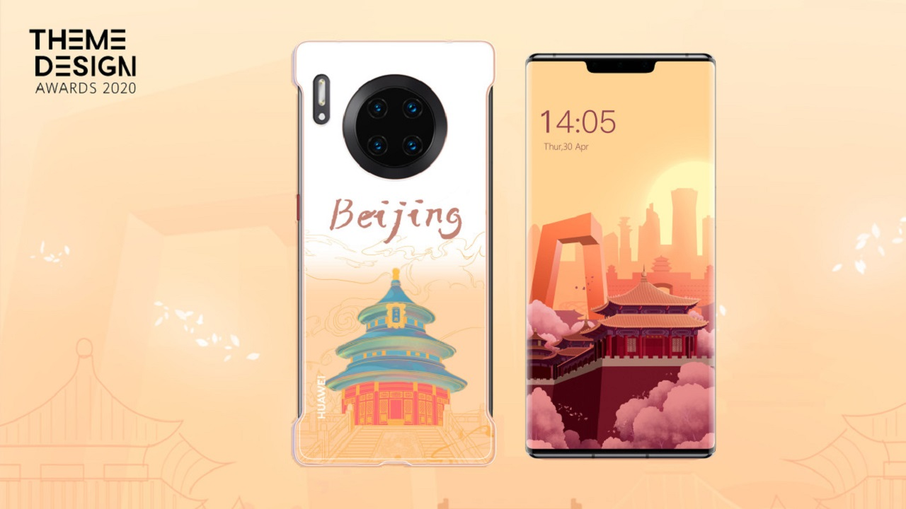 Huawei Theme Design Awards 2020
