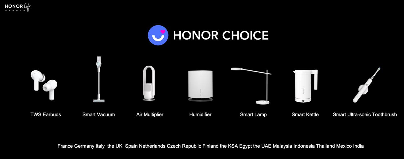 Nueva cartera de productos de Honor