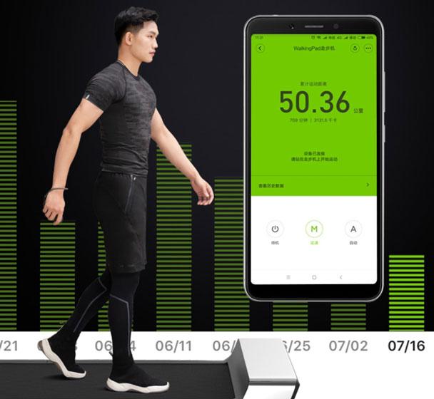 Walkingpad P1 - App