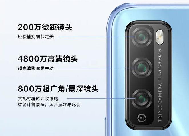 Huawei Enjoy 20 Pro - Cámaras