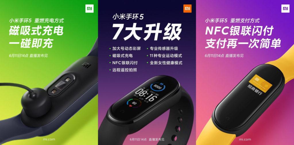 Xiaomi Mi Band 5 - Funciones