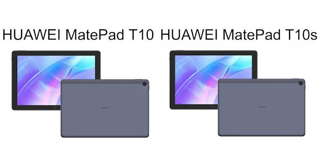 Huawei MatePad T10 y T10s