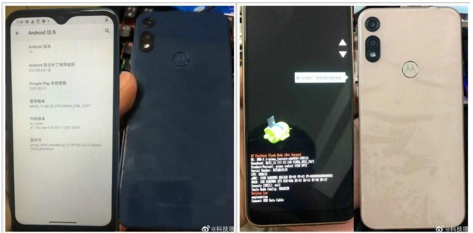 Motorola Moto E7 - Diseño