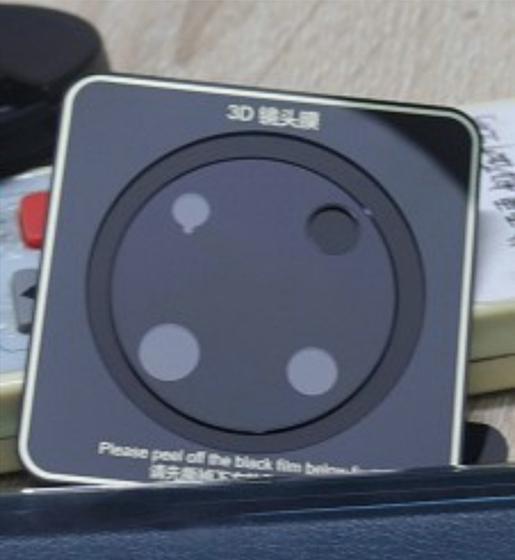 Huawei Mate 40 - Módulo fotográfico cuadrado