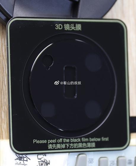 Huawei Mate 40 Pro - Módulo fotográfico cuadrado