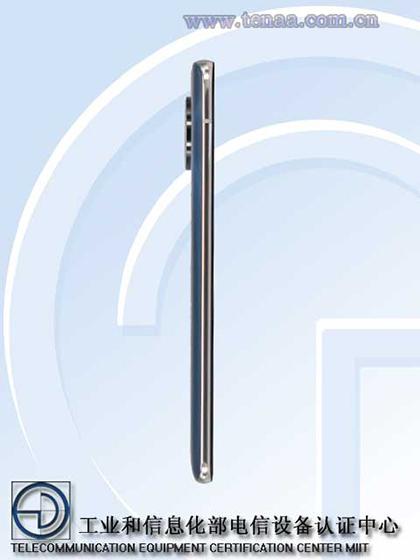 Xiaomi Redmi K30 Ultra - TENAA