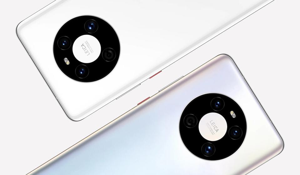 Huawei Mate 40 - Cámaras