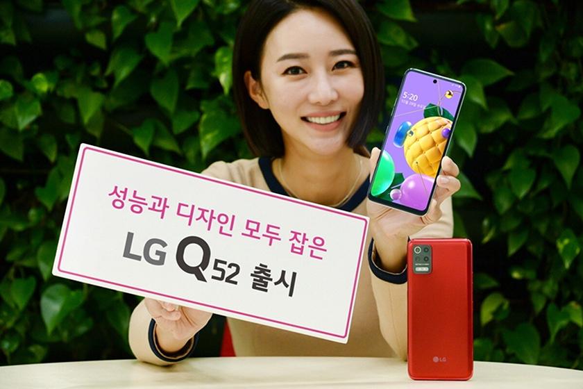 LG Q52 - Características