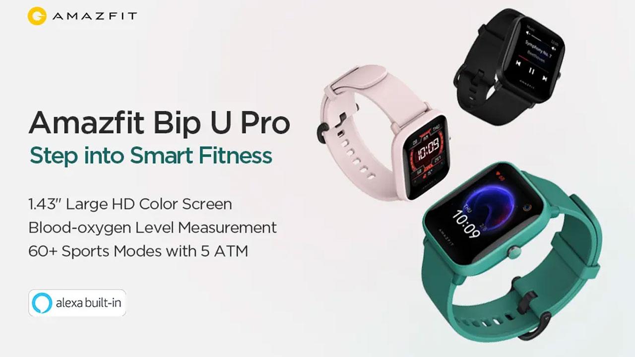 Amazfit Bip U Pro, ahora con GPS y Amazon Alexa a bordo