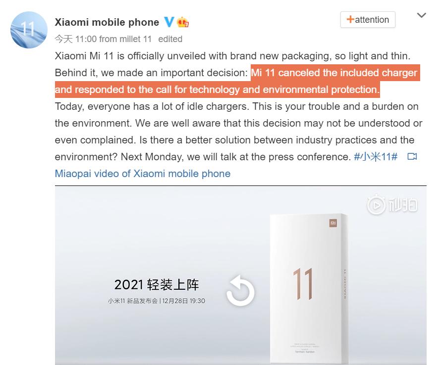 Comunicado sobre el Xiaomi Mi 11