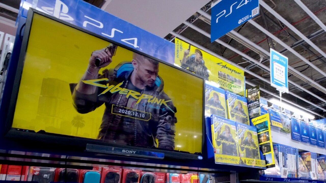 Cyberpunk 2077 es retirado de la PlayStation Store, Sony ofrece reembolsos