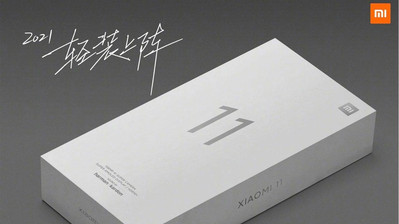 El Xiaomi Mi 11 no incluirá cargador en el paquete y esta es la razón