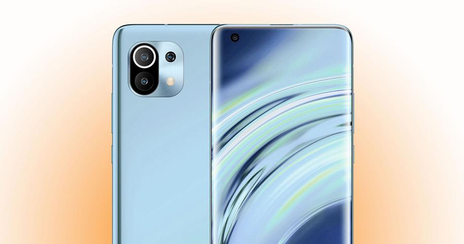 Xiaomi Mi 11 - Filtraciones