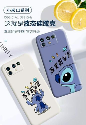 Xiaomi Mi 11 Pro - Posible funda protectora