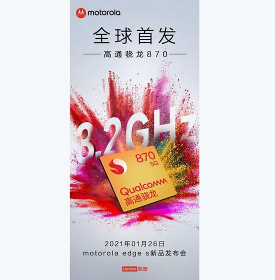 Motorola S Edge - Snapdragon 870