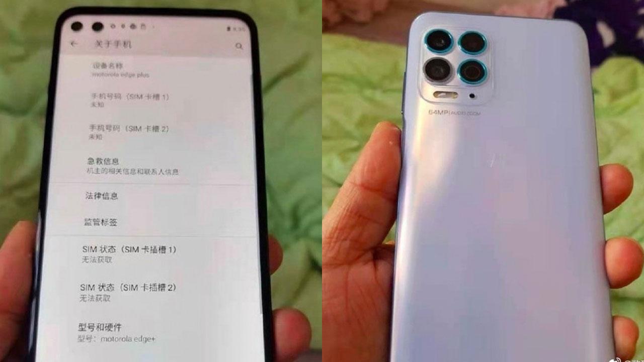 Motorola S Edge, así será el primer móvil con Snapdragon 870