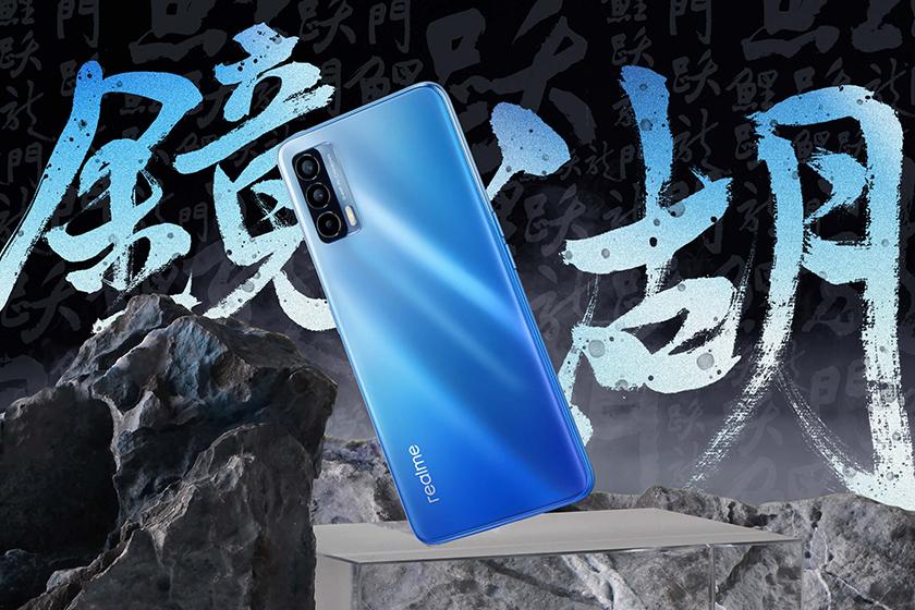 Realme V15 5G - Azul