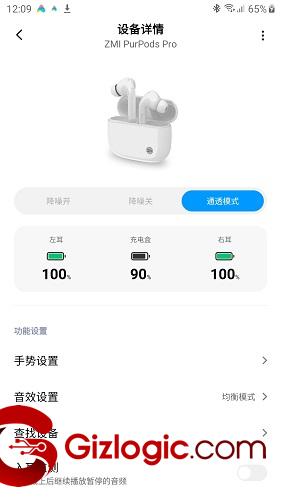 Xiaomi ZMI PurPods Pro